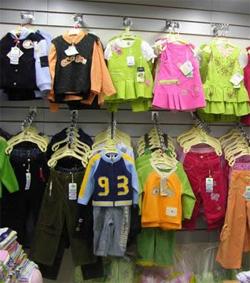 Магазины детской одежды