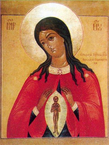 Икона Божией Матери В родах Помощница