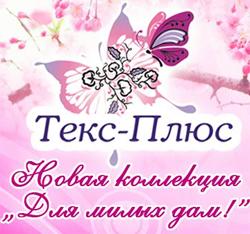 teks-plus.ru